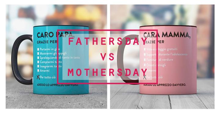 fathersday-vs-mothersday