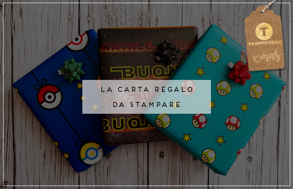 carta regalo da stampare Header