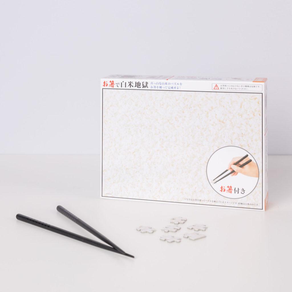 ricette facili puzzle riso