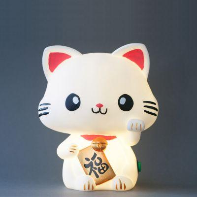 Saldi - Lampada Maneki-Neko