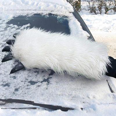 Outdoor & Sport - Raschietto da ghiaccio Yeti