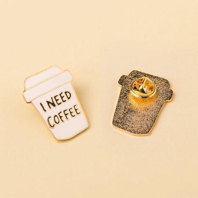 Gioielli - Spilletta I Need Coffee